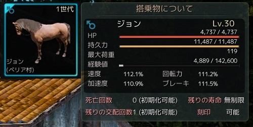 20151201_03.jpg
