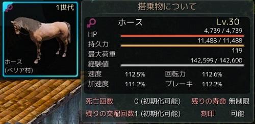20151201_04.jpg