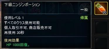 20151205_03.jpg