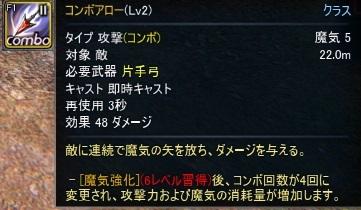 20151205_06.jpg