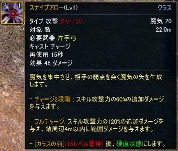 20151205_08.jpg