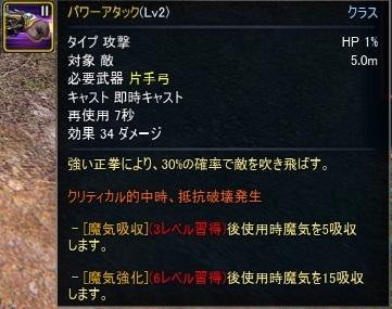 20151205_09.jpg