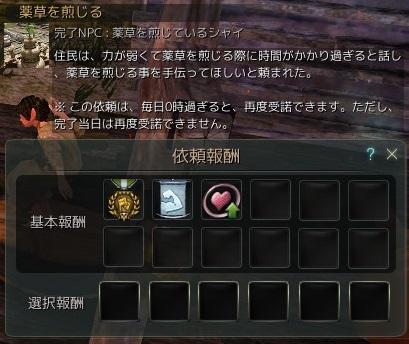 20151209_02.jpg