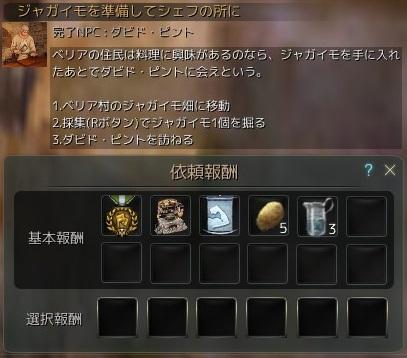 20151210_03.jpg