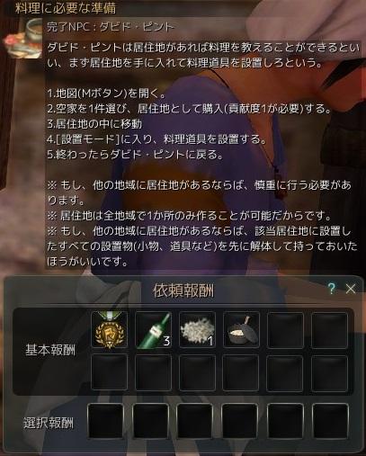 20151210_04.jpg
