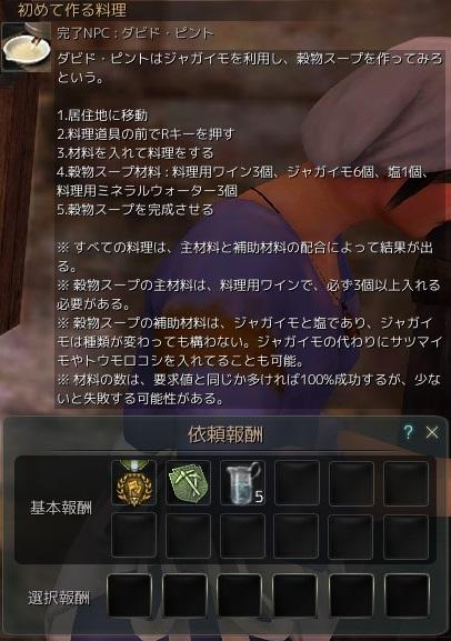 20151210_05.jpg