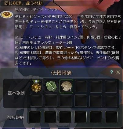 20151215_03.jpg