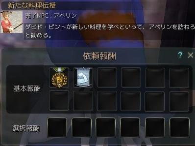 20151215_04.jpg