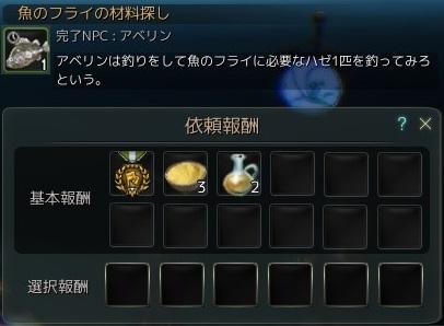20151215_05.jpg