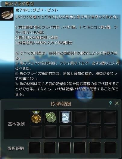 20151215_06.jpg