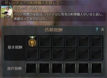 20151215_07.jpg