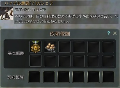 20151215_08.jpg