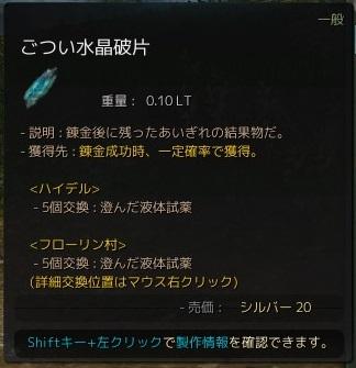20151216_01.jpg