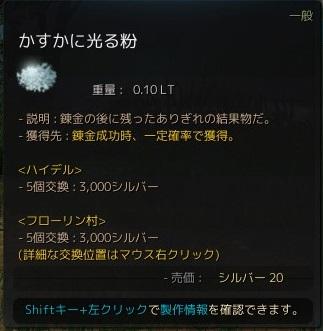20151216_02.jpg