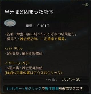 20151216_03.jpg