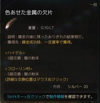 20151216_04.jpg