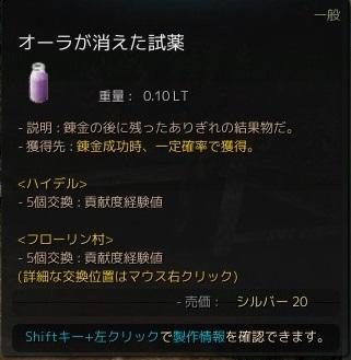 20151216_05.jpg