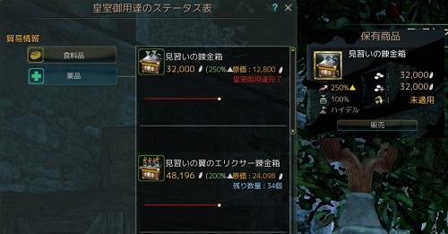 20151218_06.jpg