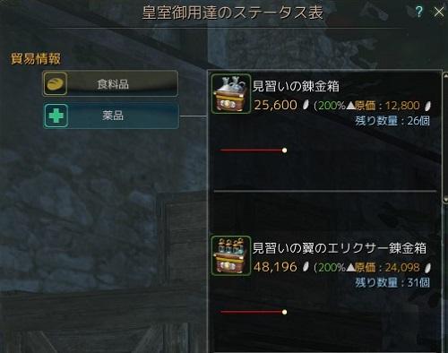 20151218_07.jpg
