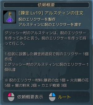 20151219_12.jpg