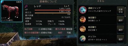 20151220_03.jpg