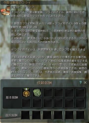 20151221_02.jpg