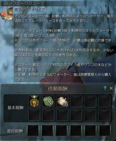 20151221_03.jpg