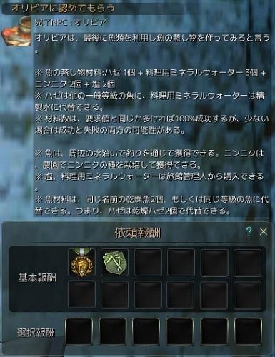20151221_04.jpg
