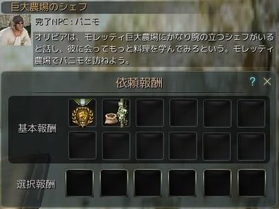 20151221_05.jpg