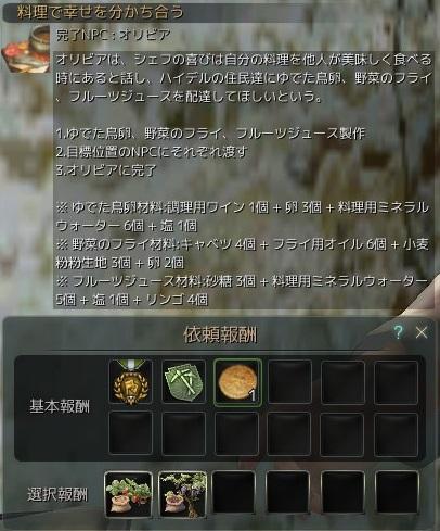 20151221_06.jpg