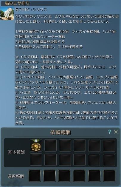 20151225_01.jpg