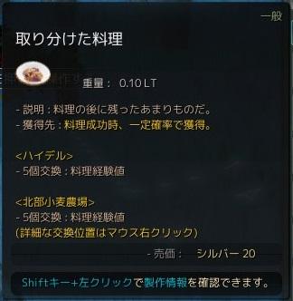 20151228_03.jpg
