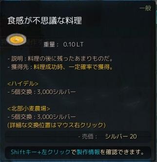 20151228_06.jpg