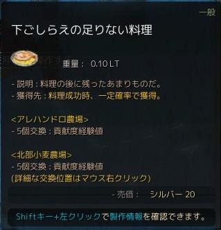 20151228_10.jpg