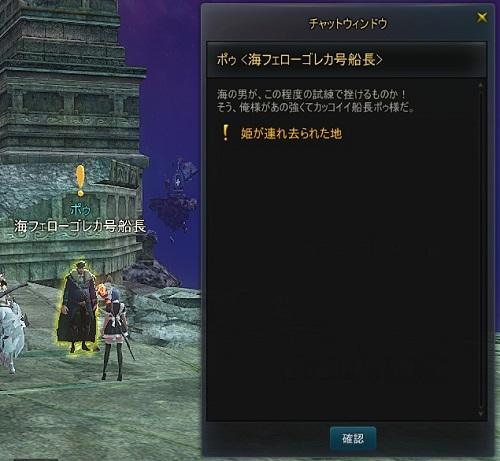 20151229_01.jpg