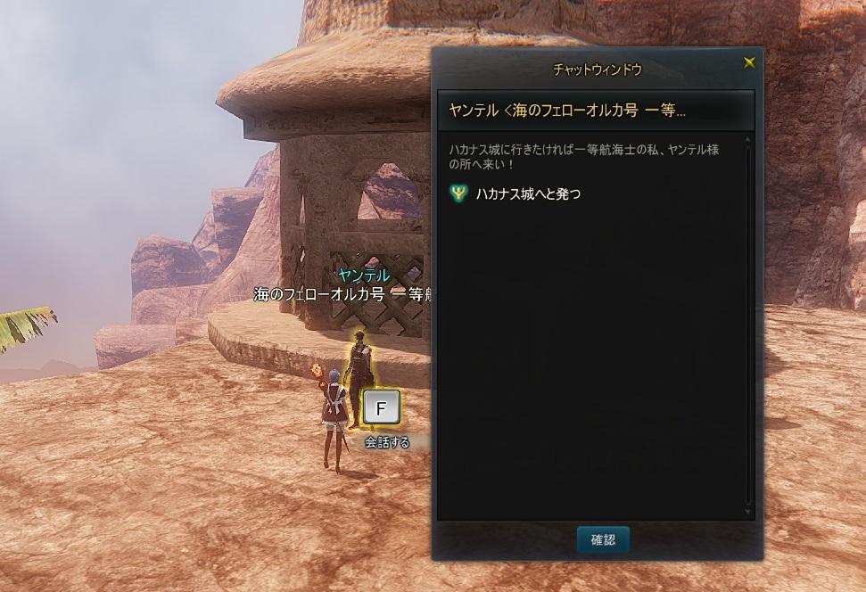 20151229_04.jpg