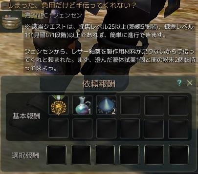 20151230_01.jpg