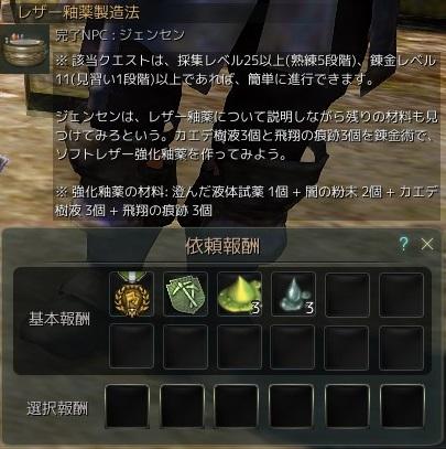 20151230_02.jpg