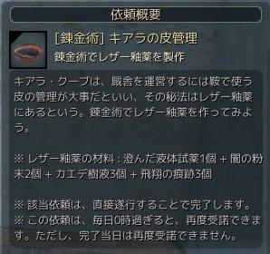 20151230_03.jpg