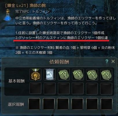 20160105_02.jpg