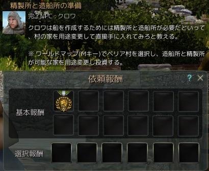 20160111_01.jpg