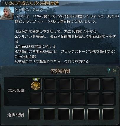 20160111_02.jpg