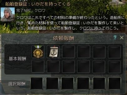 20160111_03.jpg