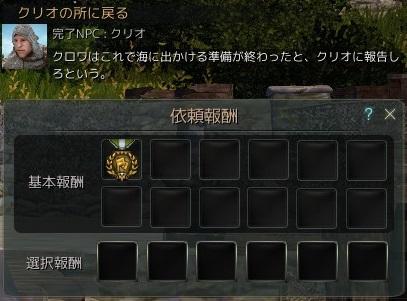 20160111_07.jpg