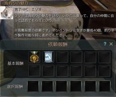 20160111_08.jpg