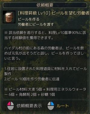 20160112_01.jpg