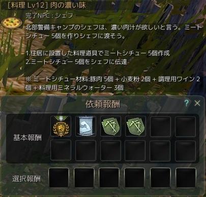 20160112_02.jpg