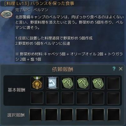 20160112_03.jpg