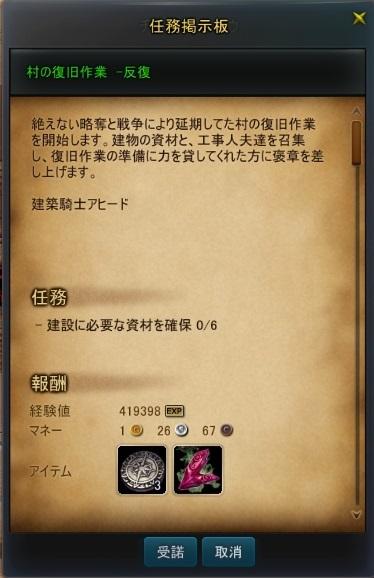 20160113_02.jpg