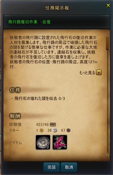 20160113_03.jpg